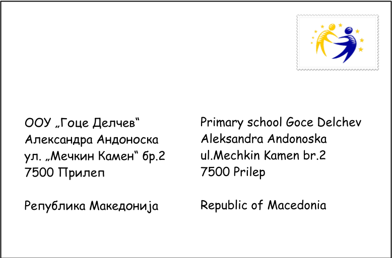 Primary school Goce Delchev