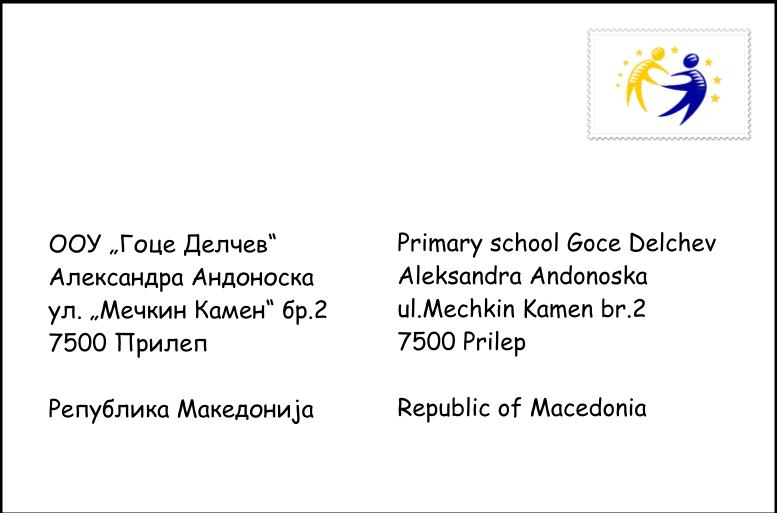 Primary school Goce Delchev