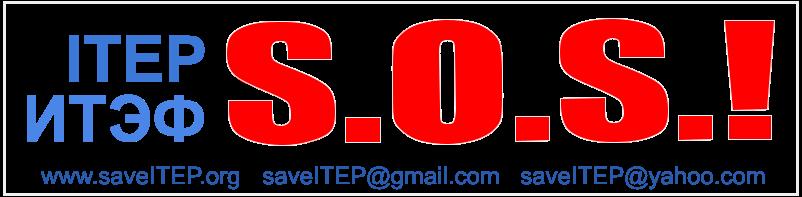 SaveITEP logo