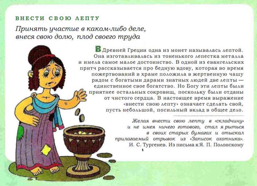 golaya-baba-shagala