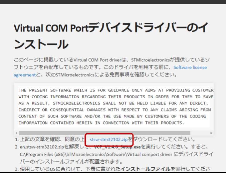 vcom-download