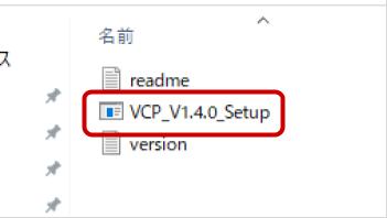 vcom-setup