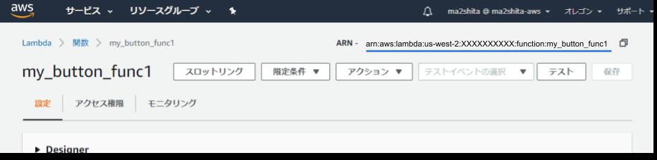 Button - Funk - AWS Lambda / lambda 3