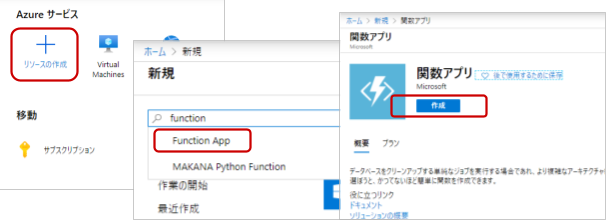 Button - Funk - Azure Functions / functions 1