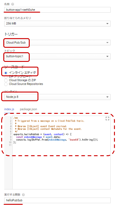 Funnel - Google Cloud Functions / functions 1