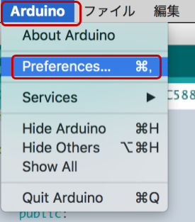 arduino-ide-preference-macos