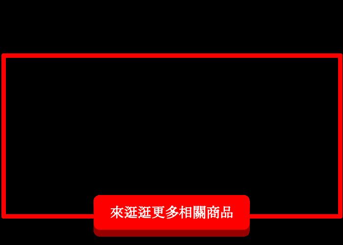 【紅色】日本 OMRON 歐姆龍 音波電動牙刷 HT-B210 潔牙護齒 附電池 生日新年 交換禮物【水貨碼頭】