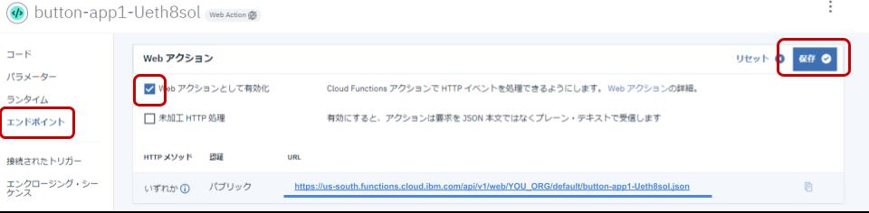Beam - IBM Cloud Functions / functions 3