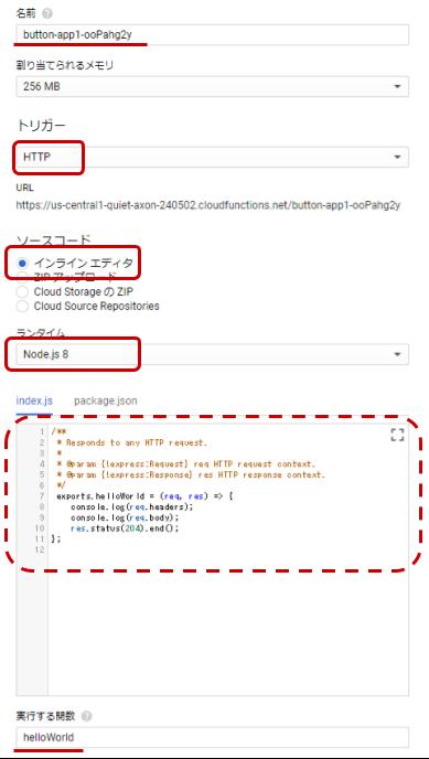 Beam - Google Cloud Functions / functions 1