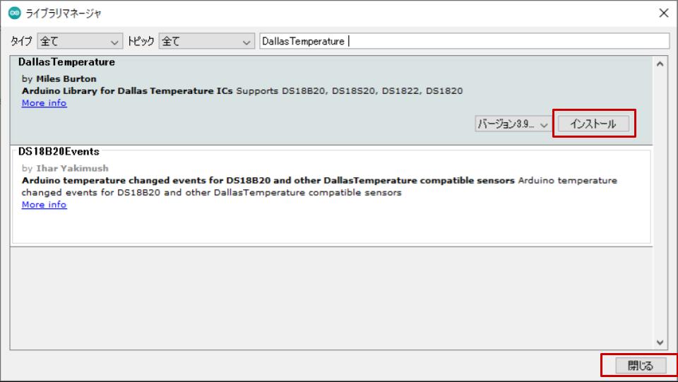 DallasTemperature