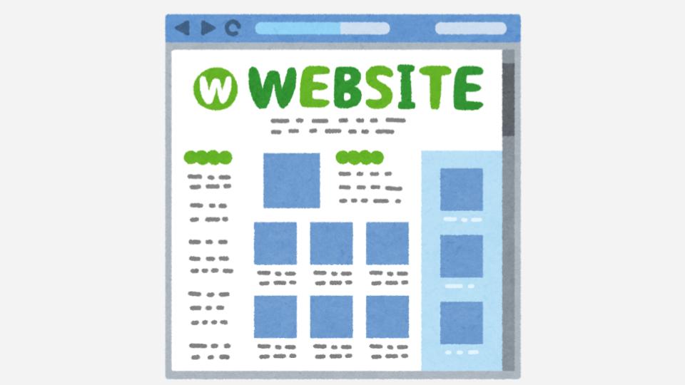 Google WorkspaceユーザーがWebサイトを公開するベストな方法とは?
