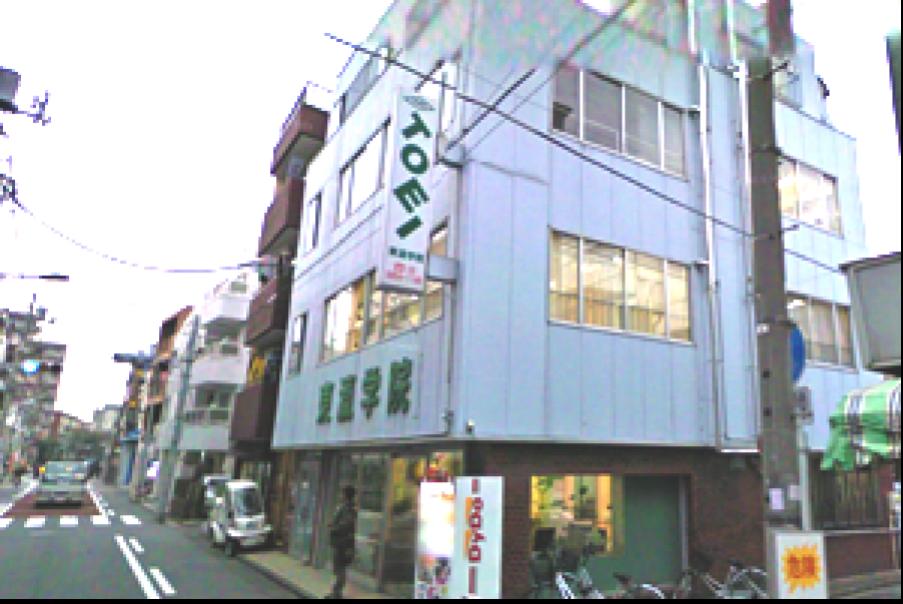Hình ảnh Trường Học Viện Toei