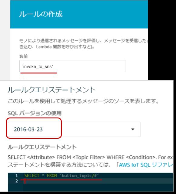 Button - Funnel - AWS IoT Core / iot core 2