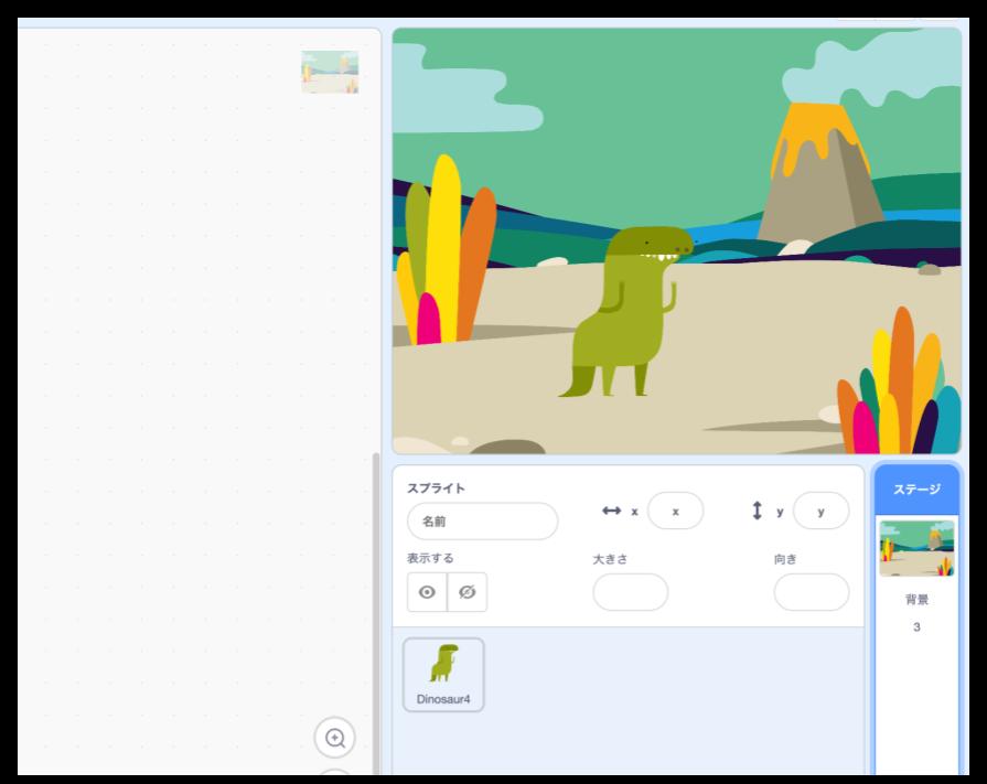 Scratch(スクラッチ)の恐竜スプライトとステージ