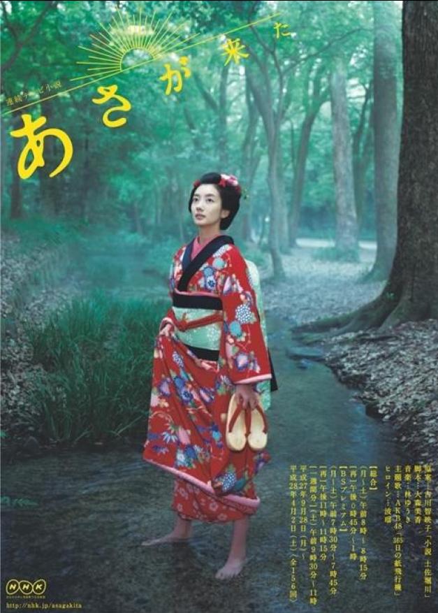 Hiểu thêm về sự mạnh mẽ của phụ nữ Nhật Bản qua 5 bộ phim nổi tiếng dưới đây