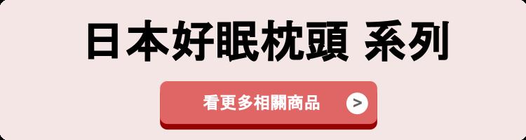 ❤現貨❤日本製【去角質磨砂棒】P.SHINE BEAUTY FOOT 足部 腳底去硬皮粗細雙面❤JP