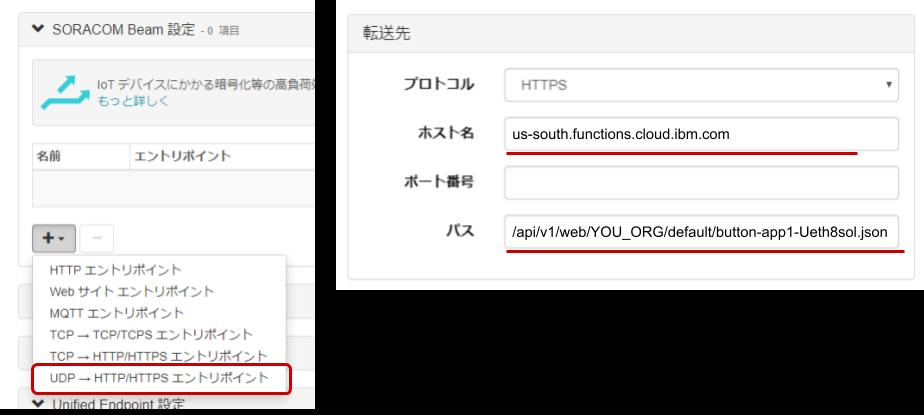 Beam - Google Cloud Functions / beam 1