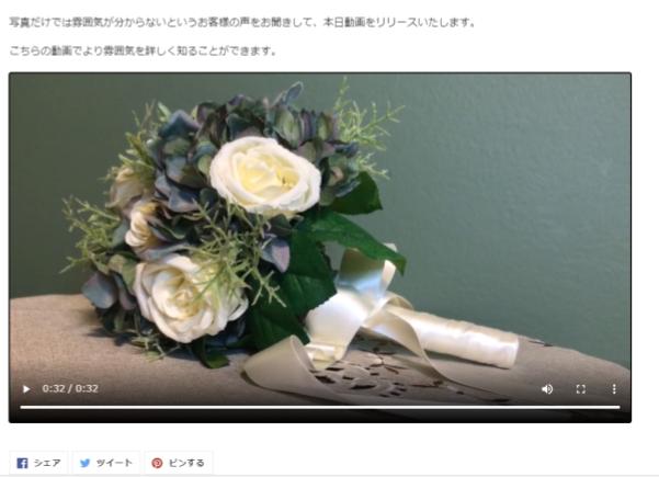 Shopify 動画 相性