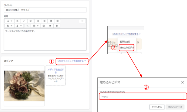 shopify 動画 商品ページ②